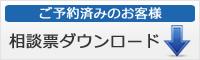 新宿・所沢・国分寺で交通事故/高次脳機能障害の相談予約をしたら